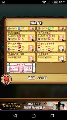 櫻花洞穴第三層 (3).png