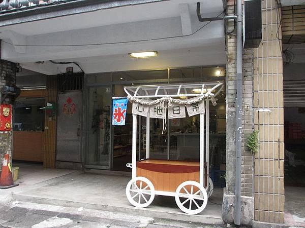 心地日常 (1).JPG