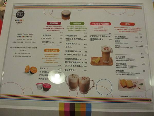 雀巢膠囊咖啡 (6).JPG