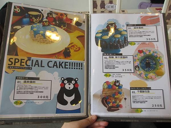 KumaCafe夏季菜單 (5).jpg