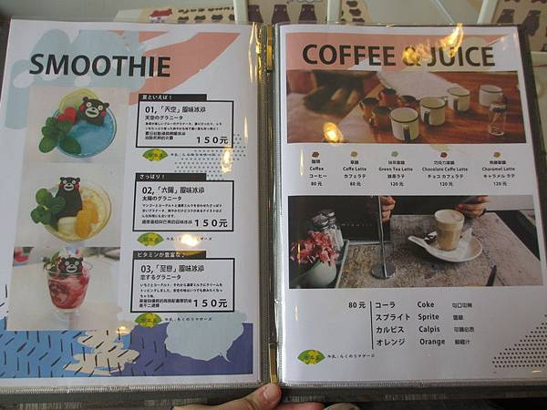KumaCafe夏季菜單 (6).jpg