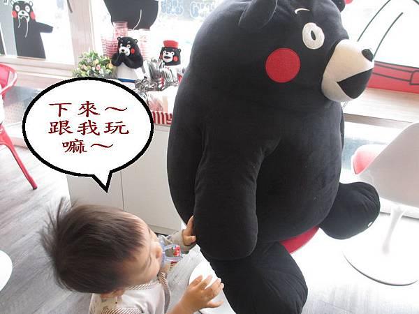 KumaCafe夏季菜單 (15).jpg