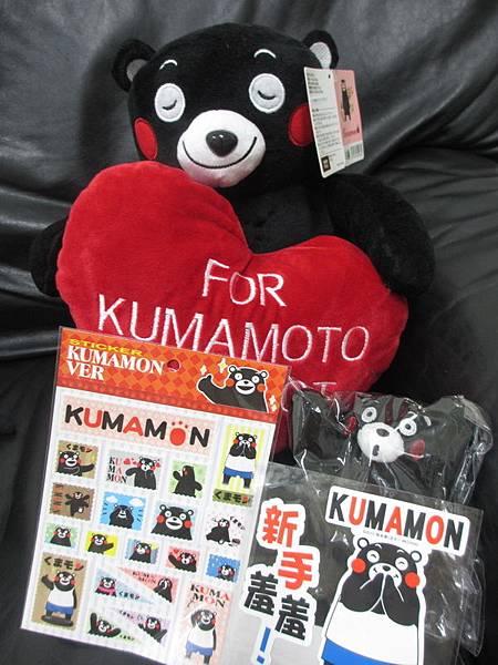 KumaCafe夏季菜單 (32).jpg