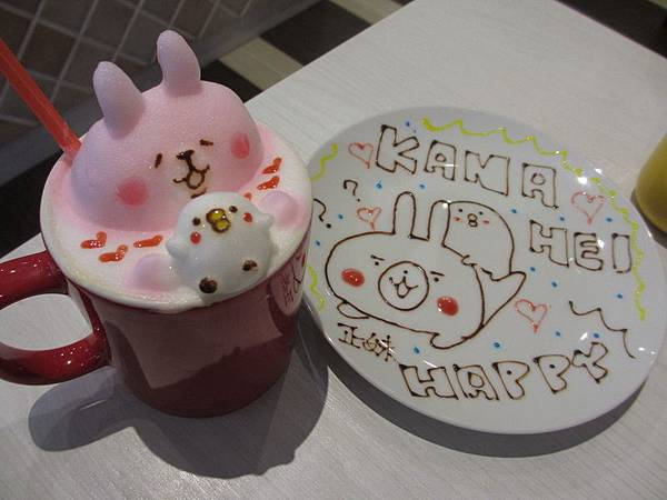 理性與感性cafe (24).jpg