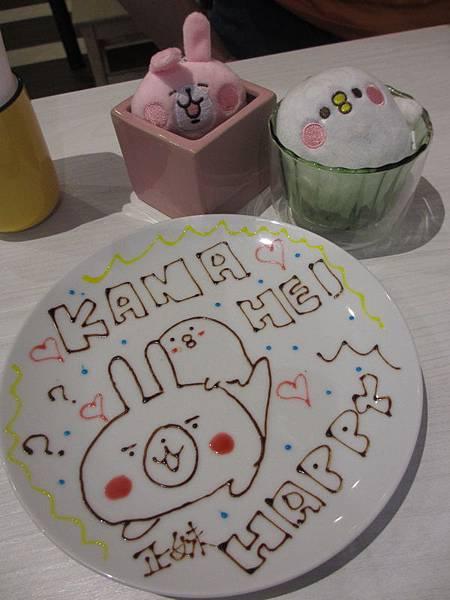 理性與感性cafe (25).jpg