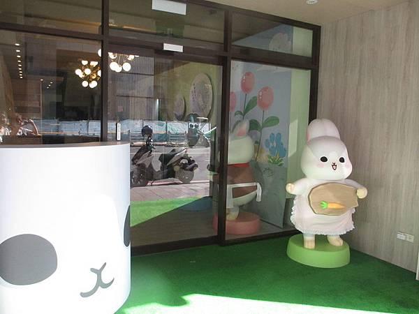 麻吉兔餐廳 (2).jpg