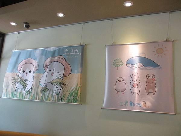 麻吉兔餐廳 (6).jpg