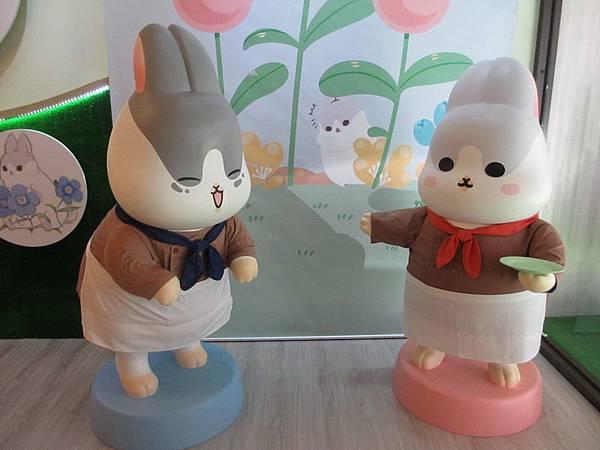 麻吉兔餐廳 (7).jpg