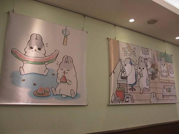 麻吉兔餐廳 (21).jpg
