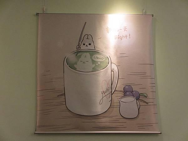 麻吉兔餐廳 (22).jpg