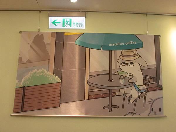 麻吉兔餐廳 (23).jpg