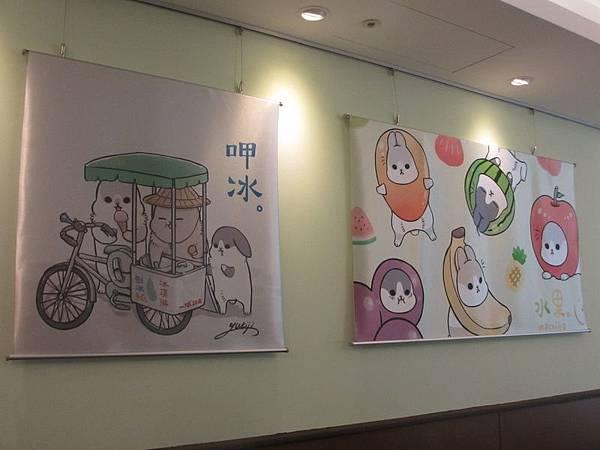 麻吉兔餐廳 (24).jpg