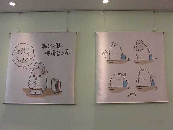 麻吉兔餐廳 (30).jpg
