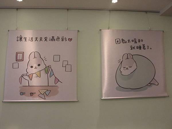 麻吉兔餐廳 (31).jpg