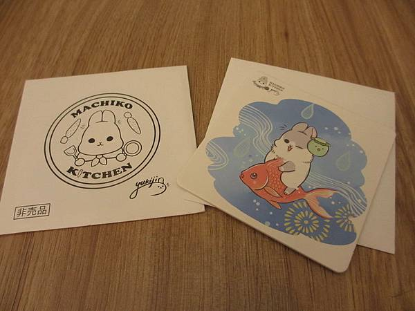 麻吉兔餐廳 (34).jpg