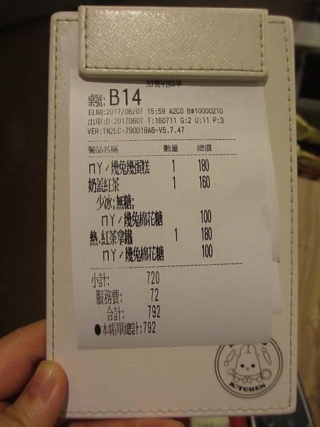 麻吉兔餐廳 (36).jpg