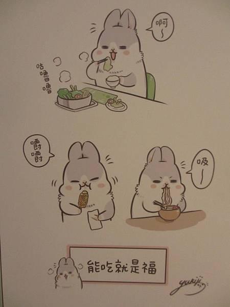麻吉兔餐廳 (60).jpg