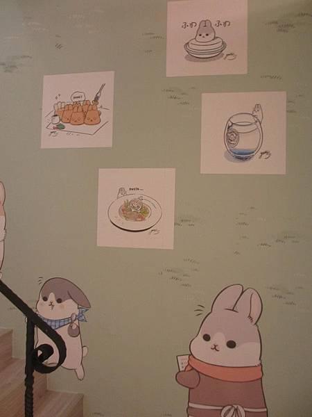 麻吉兔餐廳 (61).jpg