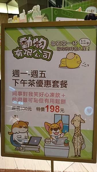 動物有限公司 (4).JPG