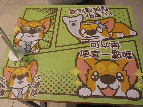 動物有限公司 (13).JPG