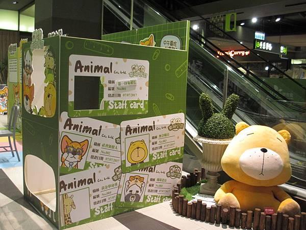 動物有限公司 (16).JPG