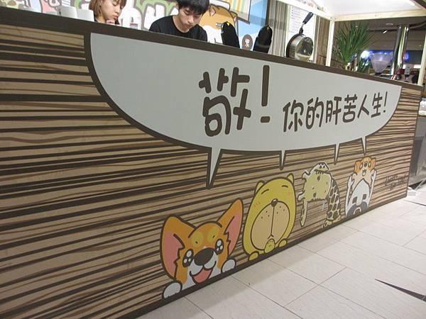 動物有限公司 (21).JPG