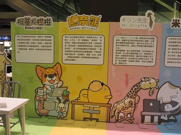 動物有限公司 (25).JPG