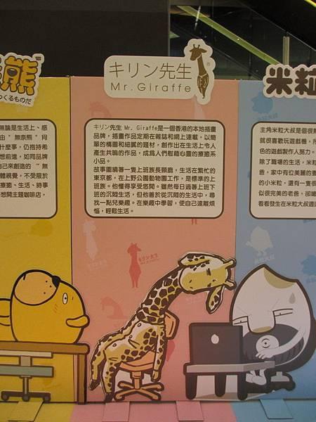 動物有限公司 (26).JPG