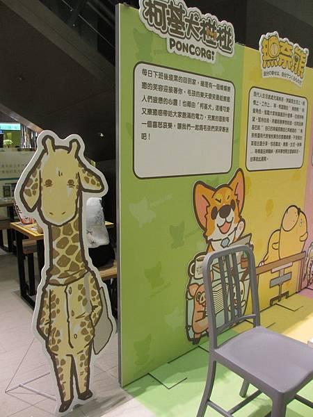 動物有限公司 (28).JPG