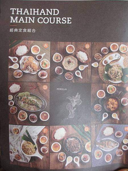 右手餐廳 (5).JPG