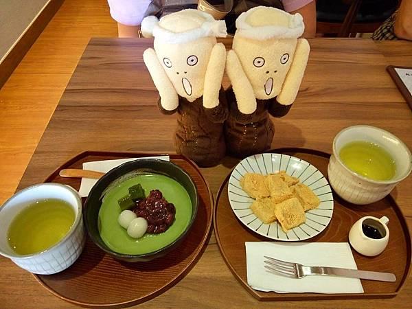 Machiya町家咖啡.jpg