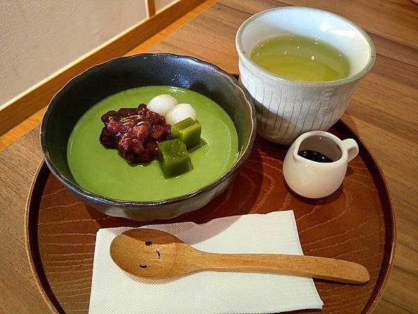 Machiya町家咖啡 (1).jpg
