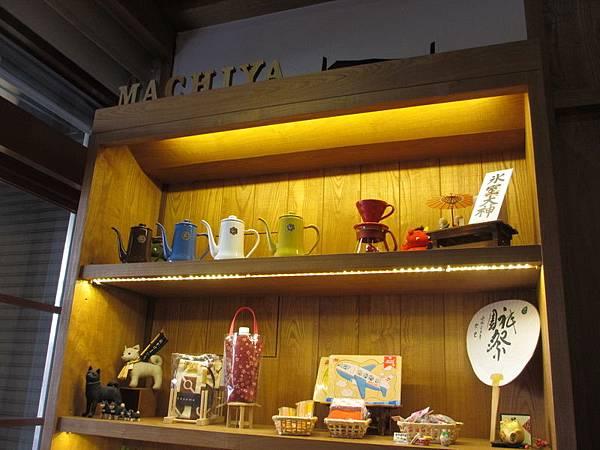 Machiya町家咖啡 (12).JPG