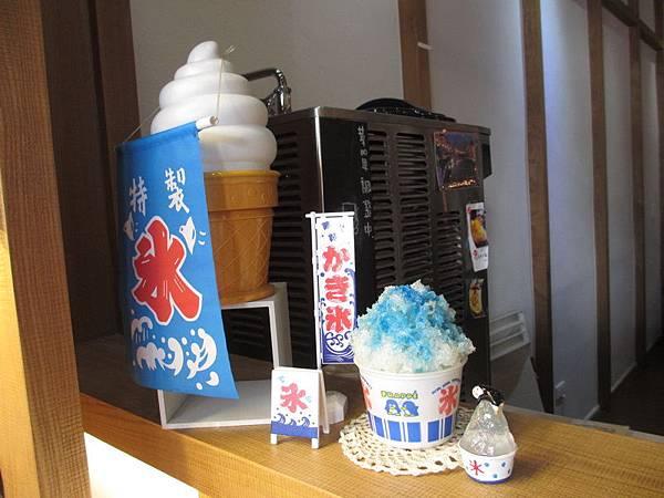 Machiya町家咖啡 (13).JPG