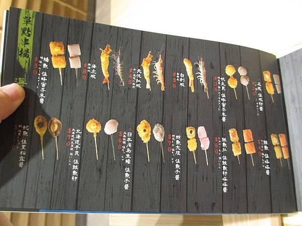 天串 (20).jpg