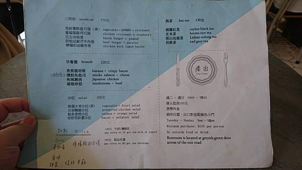 the Food產出貳店 (2).JPG