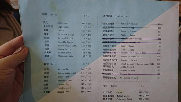 the Food產出貳店 (3).JPG
