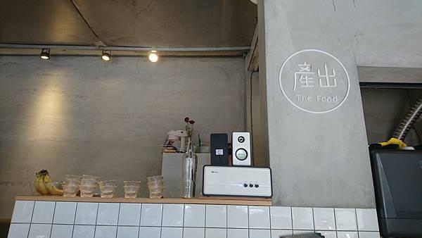 the Food產出貳店 (4).JPG