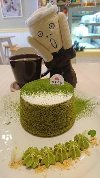 蜜菓拾伍 (5).JPG