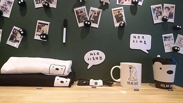 The Polar cafe (6).JPG