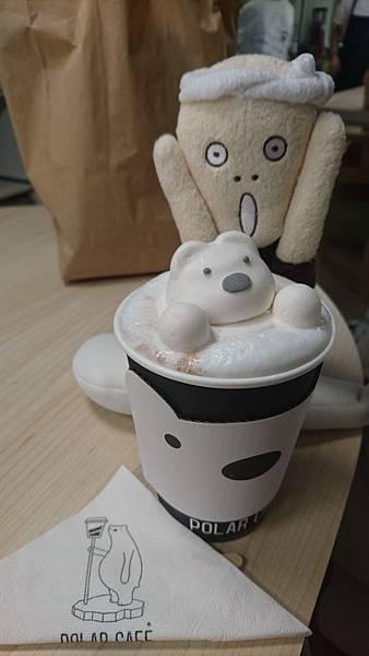 The Polar cafe (15).JPG