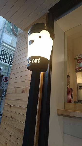 The Polar cafe (26).JPG