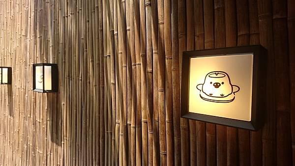 拉拉熊茶屋 (2).JPG