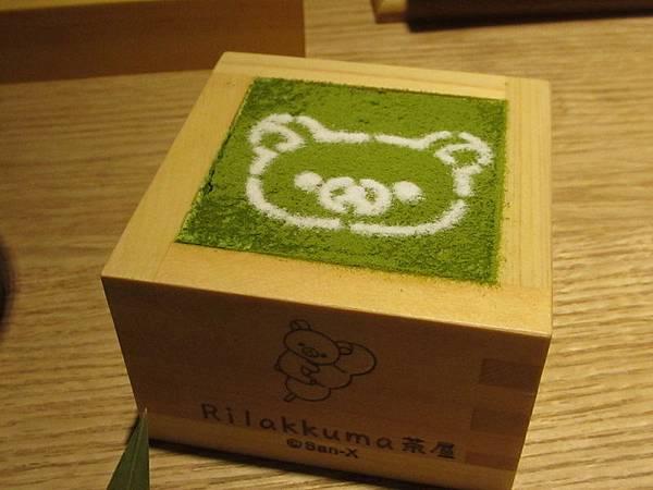 拉拉熊茶屋 (45).jpg
