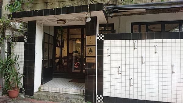 好氏研究室 (1).JPG
