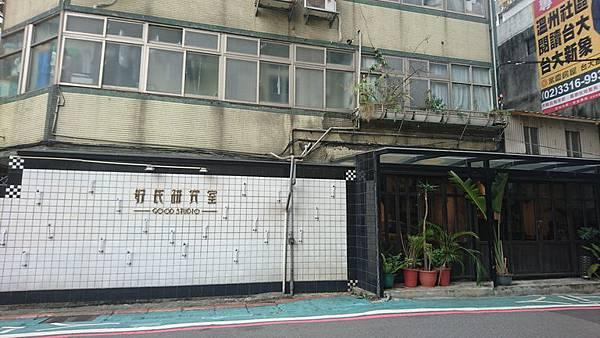 好氏研究室 (2).JPG