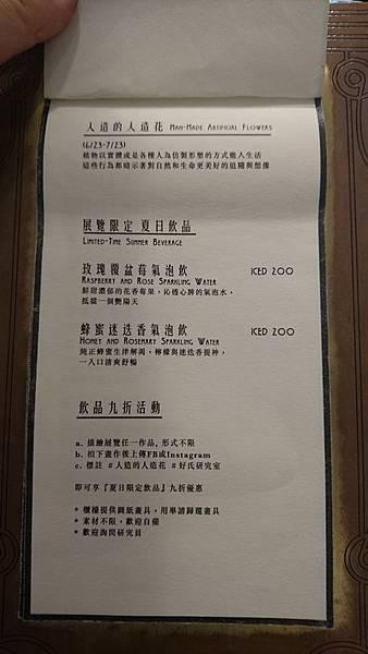 好氏研究室 (6).JPG