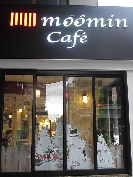 嚕嚕咪cafe (1).JPG