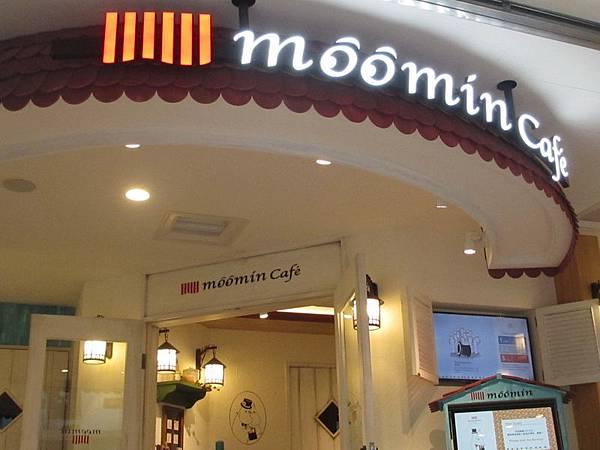 嚕嚕咪cafe (2).JPG