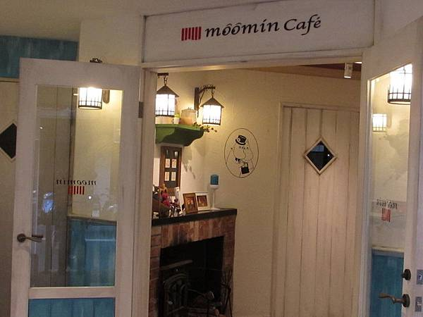 嚕嚕咪cafe (3).JPG